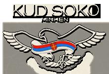 Почетна | КУД Соко Минхен