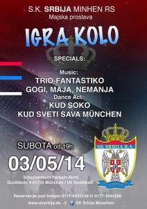 SK-Srbija